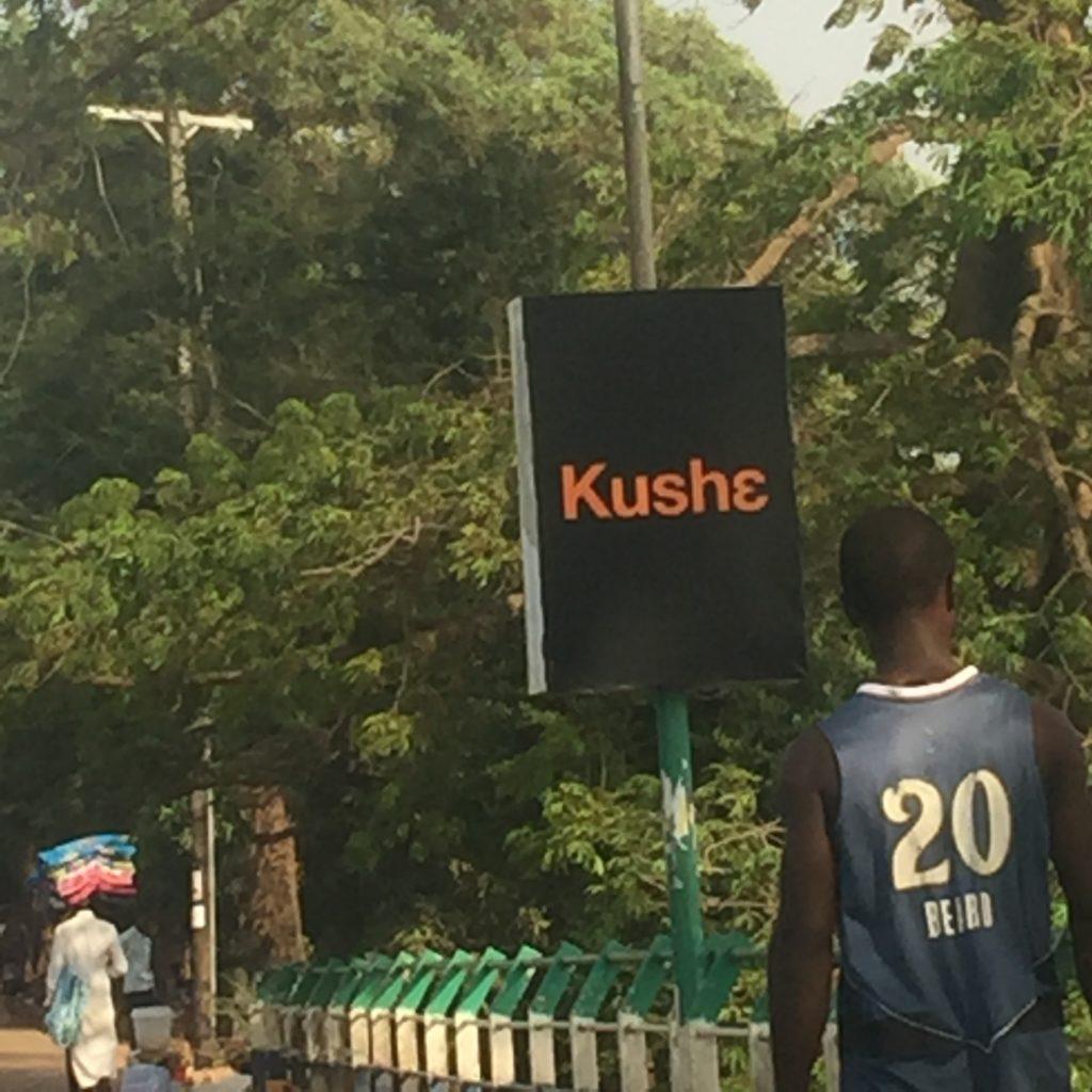 Kushɛo greeting